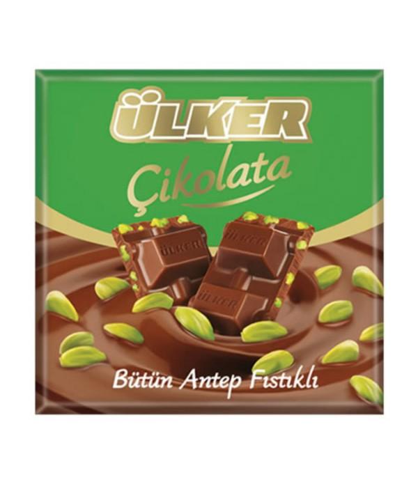 Ülker Antep Fıstıklı Çikolata 60 gr