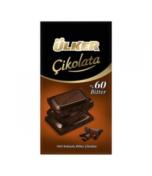 Ülker Bitter Çikolata 80 gr